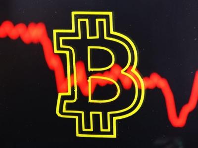 Γιατί η μανία με τα ETFs μπορεί να γκρεμίσει το Bitcoin - Τι είναι η «αιμορραγία contango»