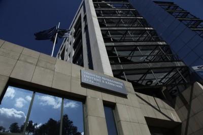 ΥΠΕΝ: Αρχές του 2021 θα ενεργοποιηθεί η Ηλεκτρονική Ταυτότητα Κτιρίων