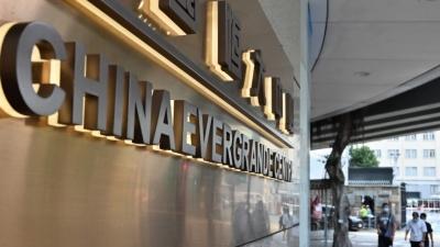Evergrande: «Παγώνει» το deal πώλησης ποσοστού στη μονάδα υπηρεσιών ακινήτων