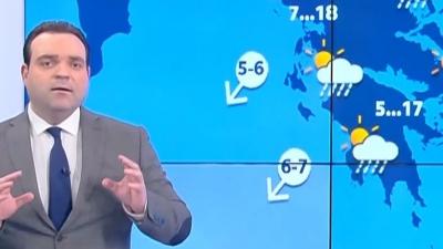 Μαρουσάκης: Ο Μάρτιος έρχεται με ψυχρές εισβολές