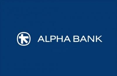 Alpha Bank: H τρέχουσα υφεσιακή διαταραχή θα έχει πολύ διαφορετικά χαρακτηριστικά σε σχέση με την κρίση που ξεκίνησε το 2008