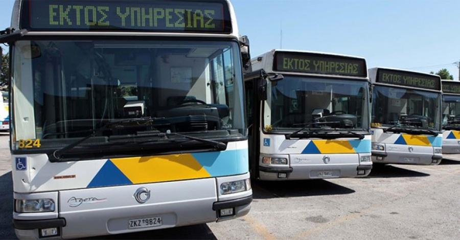 Στάσεις εργασίας στα λεωφορεία του ΟΑΣΑ την Τετάρτη 28 Νοεμβρίου 2018