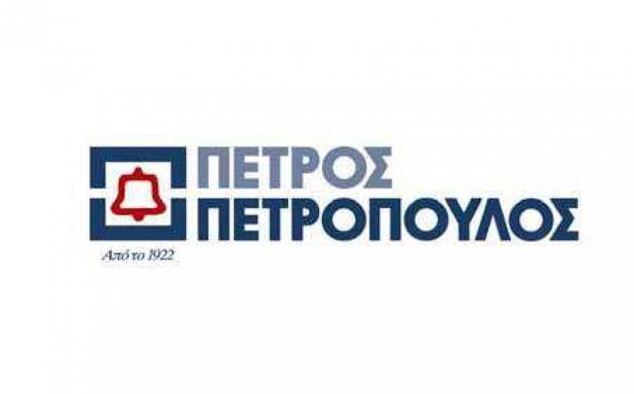 Πετρόπουλος: Διανέμει μέρισμα 0,10 ευρώ ανά μετοχή για τη χρήση του 2020