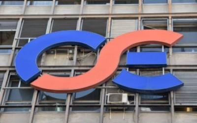 Επιτροπή ΔΕΚΟ, Βουλή: Ενέκρινε το διορισμό του Σπ. Πατέρα ως προέδρου και CEO του ΟΣΕ