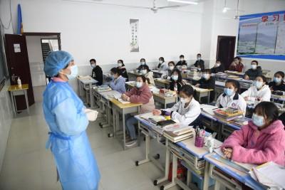 Στις 11/1 ανοίγει η Πρωτοβάθμια Εκπαίδευση - Ποια μέτρα θα ισχύσουν - Γυμνάσια και λύκεια ξεκινούν με εξ αποστάσεως εκπαίδευση 8 Ιανουαρίου