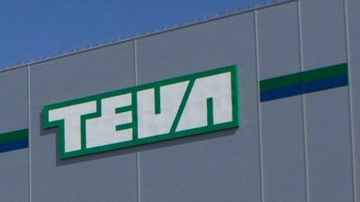 Teva Pharmaceutical: «Έτοιμη» να προχωρήσει στη μείωση 10.000 θέσεων εργασίας