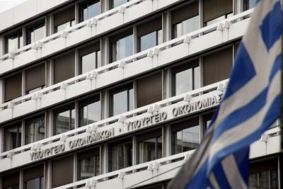 ΥΠΟΙΚ: Πίστωση 102,2 εκατ. ευρώ σε επιπλέον 7.302 δικαιούχους της Επιστρεπτέας Προκαταβολής ΙΙ