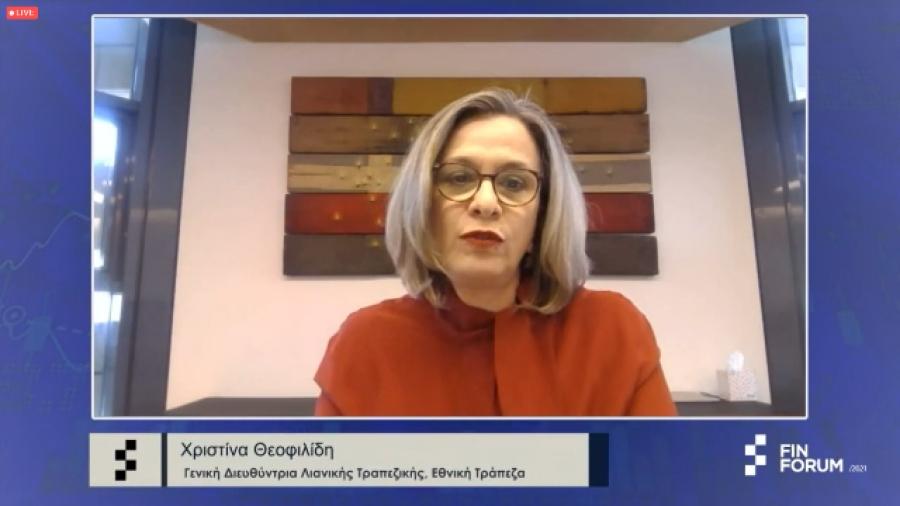 Χρ. Θεοφιλίδη (ΕΤΕ): Οι ελληνικές τράπεζες στο νέο μοντέλο του retail banking