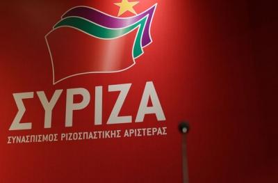 ΣΥΡΙΖΑ: Τα στοιχεία του προϋπολογισμού επιβεβαιώνουν τις επιτυχίες της κυβέρνησής μας