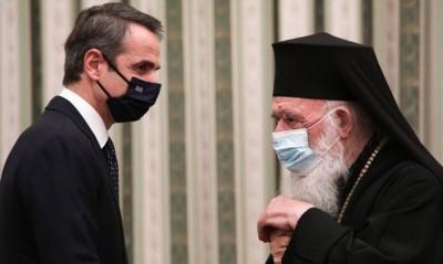 Μητσοτάκης σε Ιερώνυμο: Η Εκκλησία να αναλάβει τις ευθύνες της, να είναι αρωγός στον κοινό αγώνα