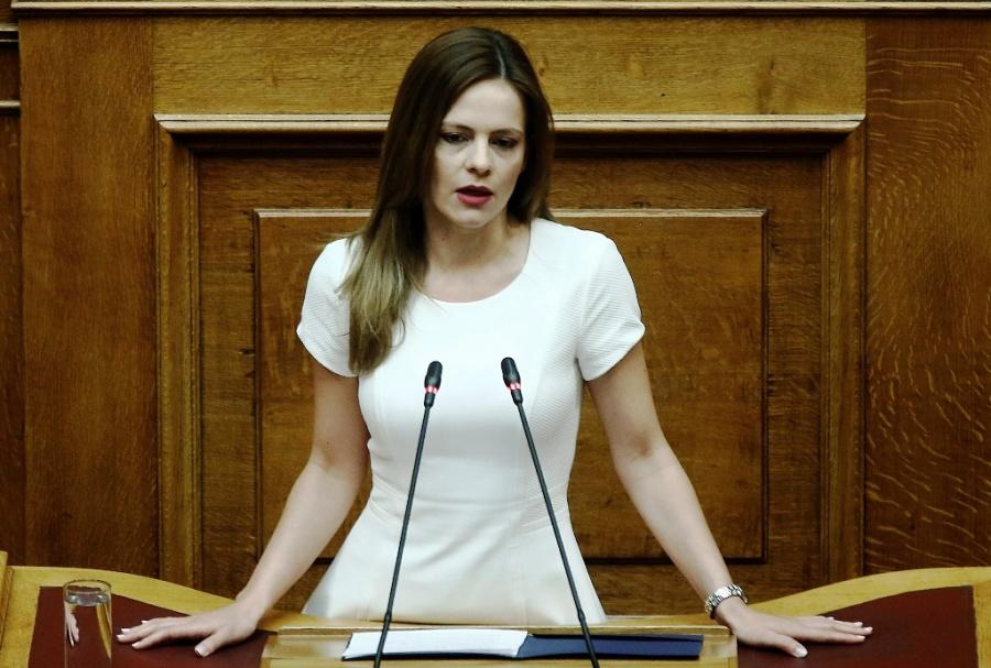 Βουλή: Κατατέθηκε το νομοσχέδιο του υπουργείου Οικονομικών για την διανομή κοινωνικού μερίσματος