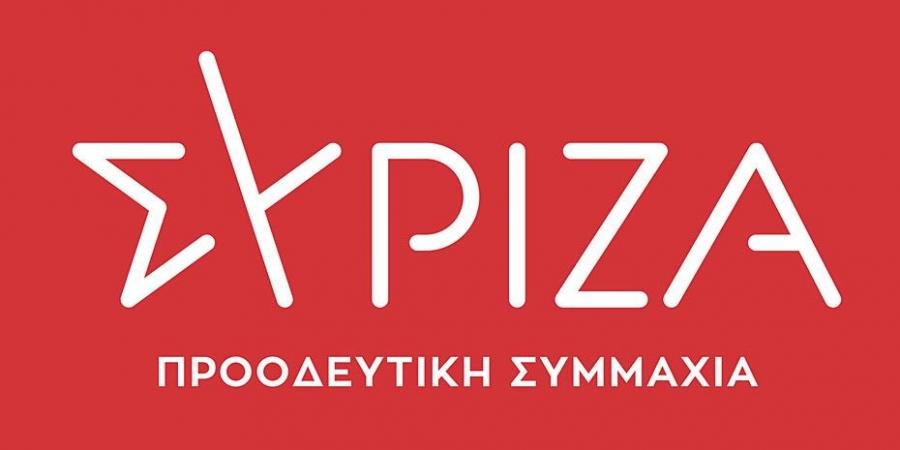 ΣΥΡΙΖΑ: Το πιο αποτυχημένο lockdown της Ευρώπης με υπογραφή Μητσοτάκη