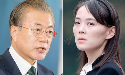 Βόρεια Κορέα: Η αδερφή του Kim Jong Un επέκρινε τον Νοτιοκορεάτη πρόεδρο για σχόλιά του