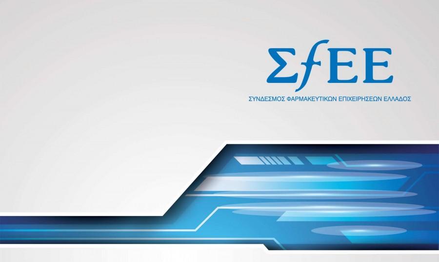 ΣΦΕΕ: Θα ξεπεράσει τα 900 εκατ. ευρώ το clawback το 2020
