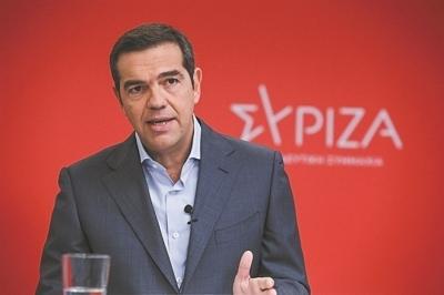 Τσίπρας: Στις 24 - 27 Φεβρουαρίου το Συνέδριο του ΣΥΡΙΖΑ