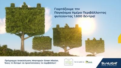 Η Sunlight και η πρωτοβουλία Green Mission