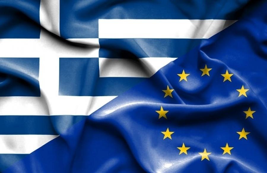 Μητσοτάκης (ΝΔ): Απογοητευτική η εικόνα των ελληνικών Πανεπιστημίων - Αυτό πρέπει να αλλάξει