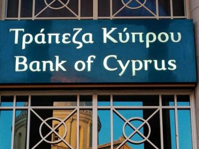 Τράπεζα Κύπρου: Εξετάζει αρνητικά επιτόκια ή πρόσθετες χρεώσεις σε εταιρικές καταθέσεις