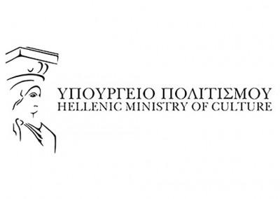 ΥΠΠΟΑ: Με 10.350.000 ευρώ ενισχύονται οι εποπτευόμενοι Πολιτιστικοί Οργανισμοί της Αθήνας
