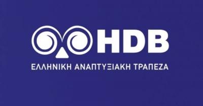 Ψήφο εμπιστοσύνης για την Αναπτυξιακή Τράπεζα