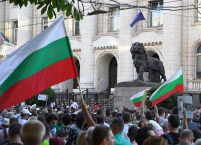Βουλγαρία: Διαμαρτυρία κατά του «πράσινου πιστοποιητικού» στη Σόφια