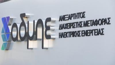 ΑΔΜΗΕ: Στο φουλ οι μηχανές για νέες γραμμές στην Εύβοια