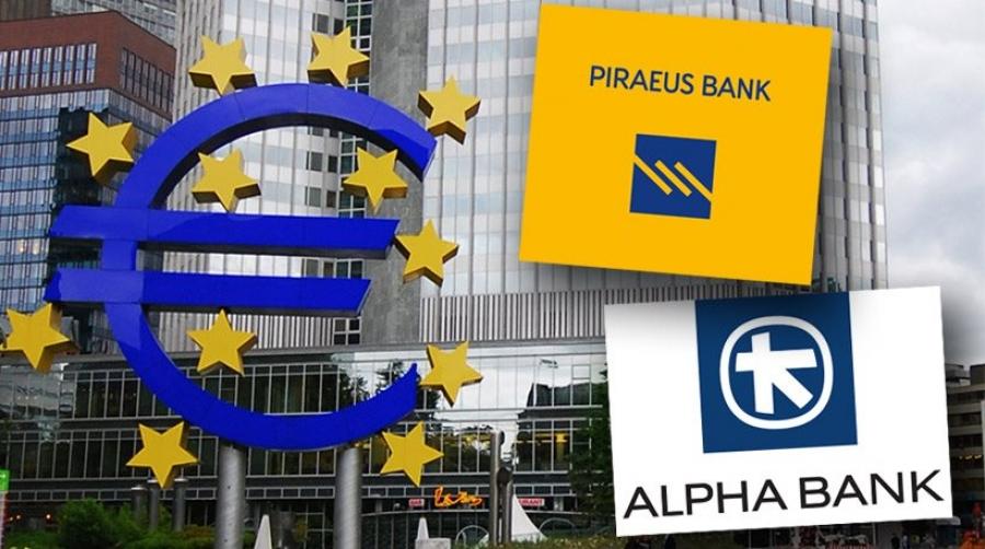 Γιατί οι τράπεζες δεν τολμούν μεγαλύτερες αυξήσεις κεφαλαίου; - Πειραιώς ή Alpha φέρθηκε καλύτερα στον μικρομέτοχο;