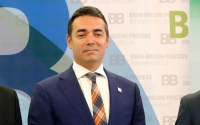 FYROM: Τα τελικά στάδια για την έναρξη ισχύος της Συμφωνίας των Πρεσπών - Στον ΟΗΕ η «Βόρεια Μακεδονία»