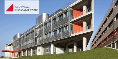 Ελλάκτωρ: Μέσα Ιουλίου 2021 η αύξηση κεφαλαίου των 120,5 εκατ. ευρώ