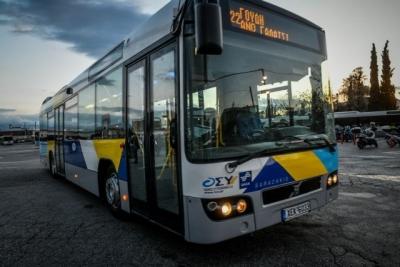 Μόνο λεωφορεία αύριο Πέμπτη 10/6 λόγω της 24ωρης απεργίας ΓΣΕΕ – ΑΔΕΔΥ