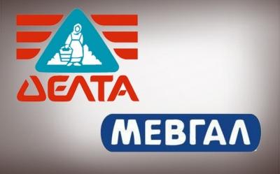 Δέλτα: Πώληση του 43,2% της ΜΕΒΓΑΛ στην οικογένεια Χατζάκου - Στα 25,8 εκατ. το τίμημα - Επιβεβαίωση ΒΝ