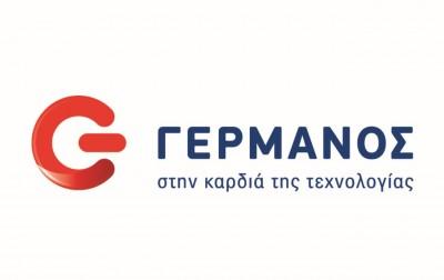 The Coach: H νέα ψηφιακή πλατφόρμα εκγύμνασης και ευεξίας ήρθε στο ΓΕΡΜΑΝΟ