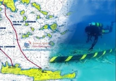 Συμμόρφωση της ΡΑΕ στις επιταγές Κομισιόν  για την  ηλεκτρική διασύνδεση Κρήτη - Αττική απαιτούν  Μπόρχαρντ και Κανιέτε