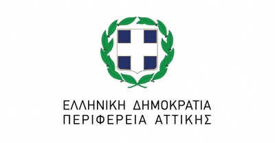 «Καμπάνα» 700.000 ευρώ στο ΚΤΕΛ Ν. Αττικής από την Περιφέρεια