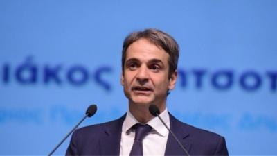 Μητσοτάκης: Οι βουλευτικές εκλογές θα σημάνουν την πολιτική αλλαγή - Εθνικά επιζήμια η Συμφωνία των Πρεσπών