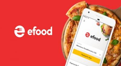 Το efood επεκτείνει τις υπηρεσίες διανομής mini market σε νέες περιοχές της Αθήνας
