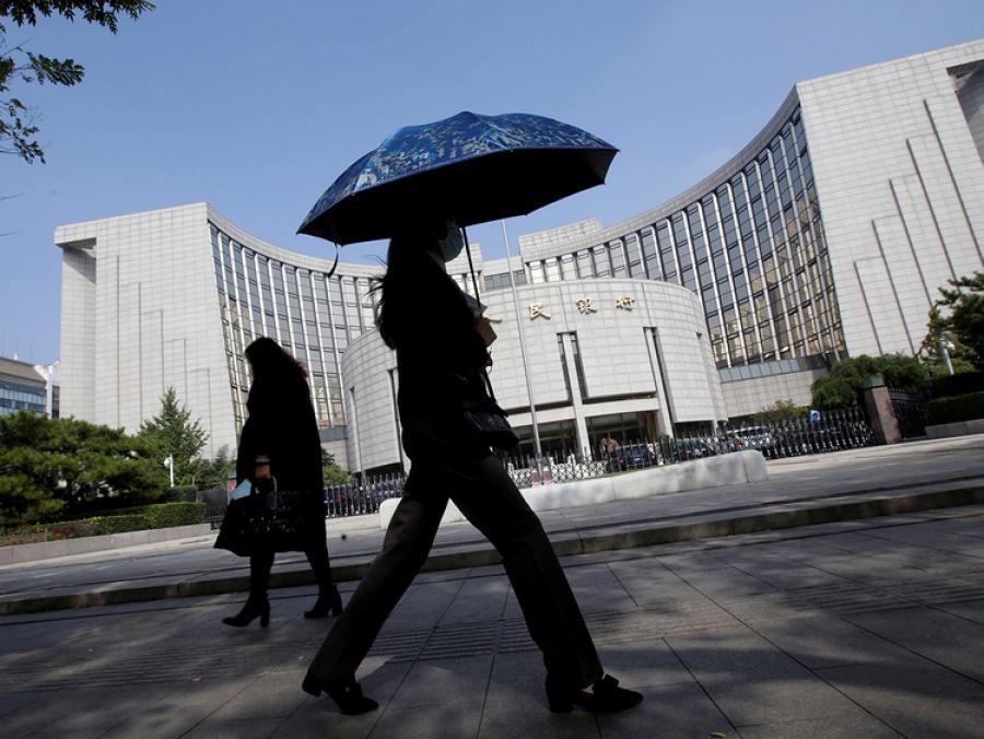 Κεντρική Τράπεζα Κίνας: Θα συνεχιστεί αμείωτη η πίεση στην αγορά κρυπτονομισμάτων