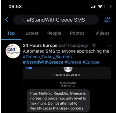 Αποστολή SMS από την κυβέρνηση σε κινητά μεταναστών στα σύνορα: Αυξάνουμε τα μέτρα φύλαξης, μην περνάτε παράνομα
