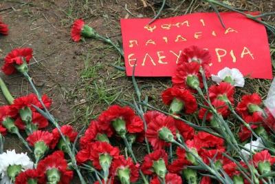 Ένταση στο ΑΠΘ - Φοιτητές εμπόδισαν το ΣΥΡΙΖΑ να καταθέσει στεφάνι για την επέτειο του Πολυτεχνείου