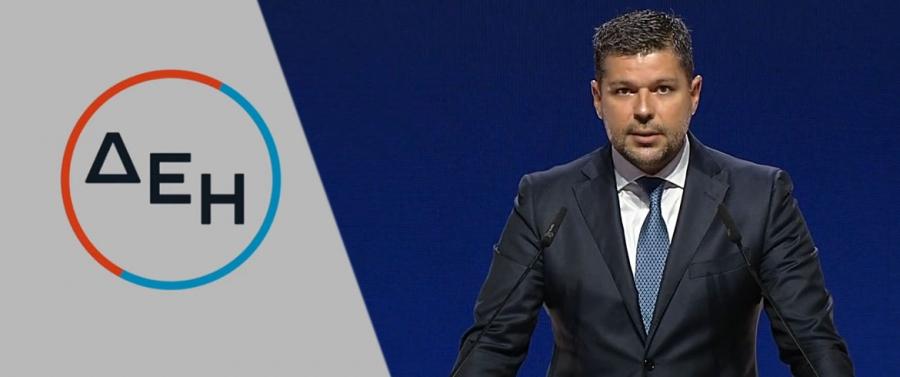 Στάσσης (CEO): Το 2030 η ΔΕΗ θα είναι leader στην αγορά της NA Ευρώπης