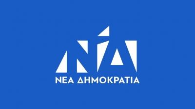 ΝΔ για προανακριτική: Ό,τι και κάνουν Παππάς και ΣΥΡΙΖΑ, η αλήθεια θα αναδειχθεί