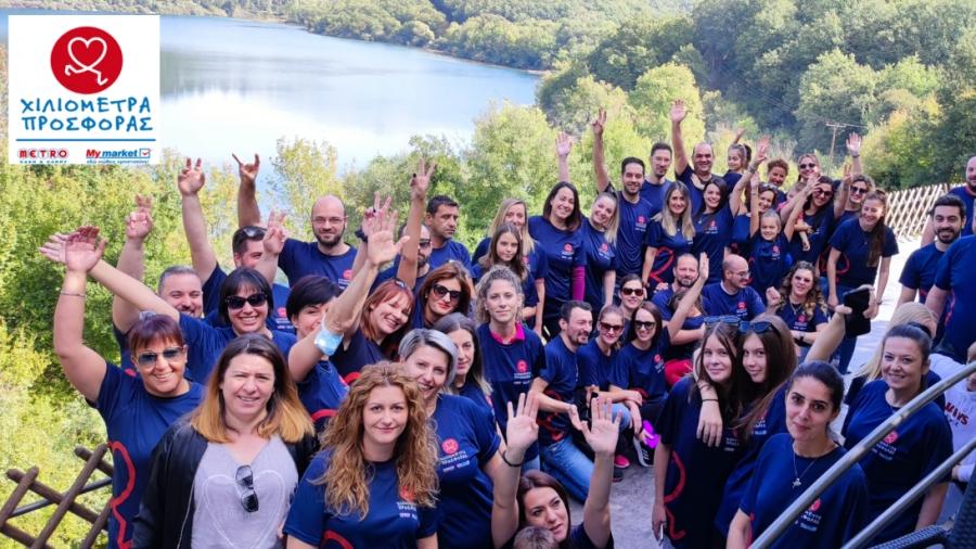 Η METRO Running Team με 1.748 συμμετοχές  στο GREECE Race for the Cure!