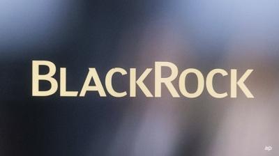BlackRock: Γιατί η ΕΚΤ πρέπει να συνεχίσει τη χαλαρή νομισματική πολιτική - Ποιοι οι κίνδυνοι για τις αγορές