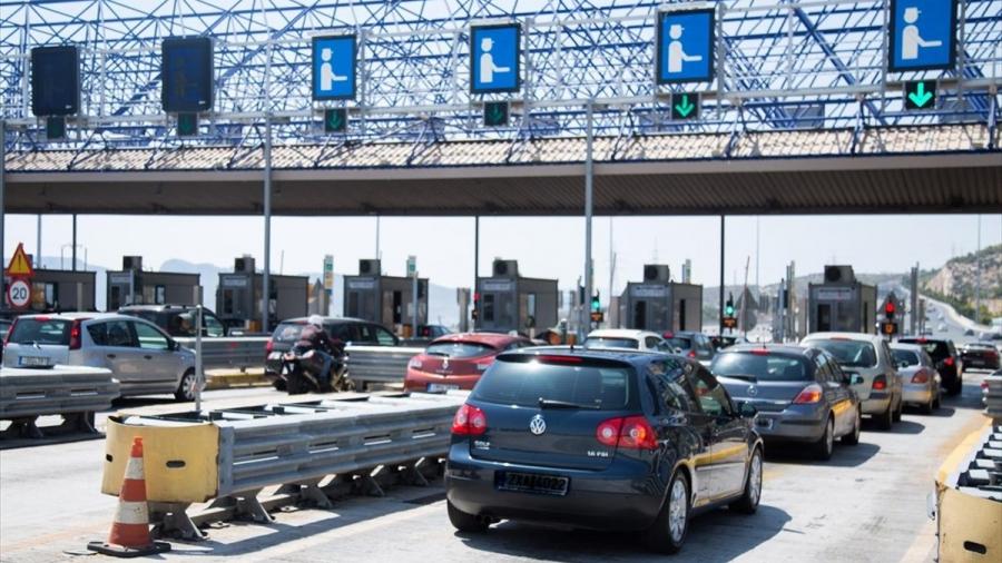 Όλα τα έκτακτα μέτρα απαγόρευσης μετακινήσεις για το Πάσχα - Οι εξαιρέσεις για μετακίνηση σε άλλο νομό