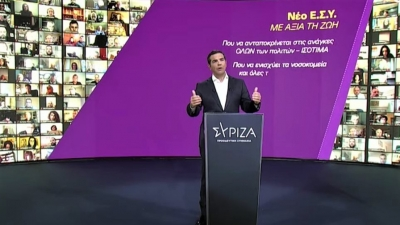 O Αλέξης Τσίπρας παρουσίασε το πρόγραμμα του ΣΥΡΙΖΑ για το «Νέο Εθνικό Σύστημα Υγείας»