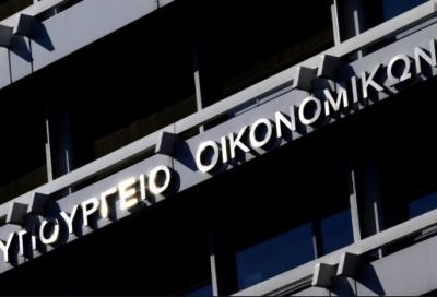 Υπ. Οικονομικών: Ο Τομέας Οικονομικών του ΣΥΡΙΖΑ αγνοεί την αλήθεια και την πραγματικότητα
