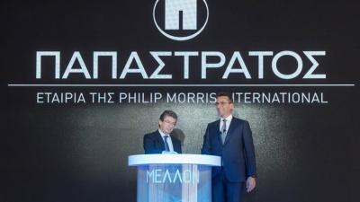 H Phillip Morris International σχεδιάζει τη νέα εποχή έχοντας ως στήριγμα την Παπαστράτος