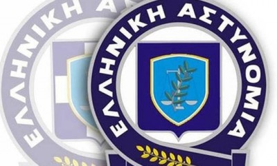 ΕΛΑΣ: Απαγόρευση συγκέντρωσης που έχει εξαγγελθεί για το απόγευμα (2/11) στα Προπύλαια