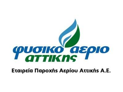 Δωρεές στους Δήμους Καρδίτσας, Μουζακίου και Φαρσάλων από τη Φυσικό Αέριο