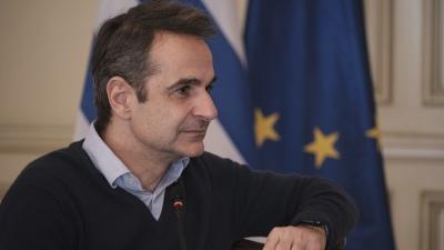 Ο Κ. Μητσοτάκης συνεχάρη τον S. Kurz (Αυστρία) για την επανεκλογή του στο κόμμα του